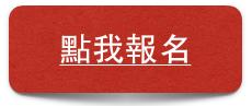 螢幕快照 2015-10-29 16.35.08