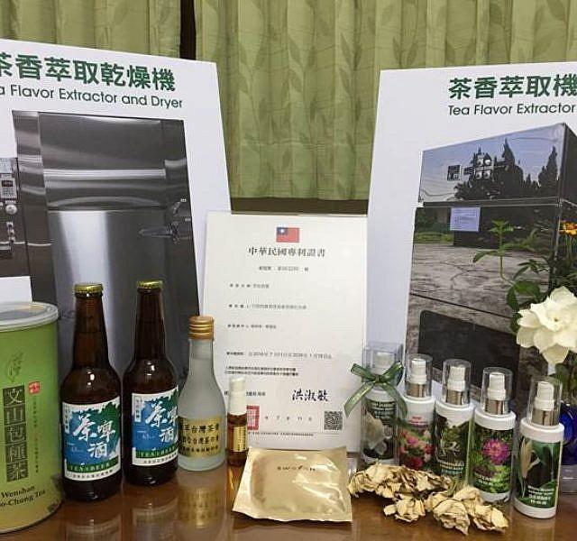 全球首創茶香氣捕捉技術 製茶過程順便製成茶香露