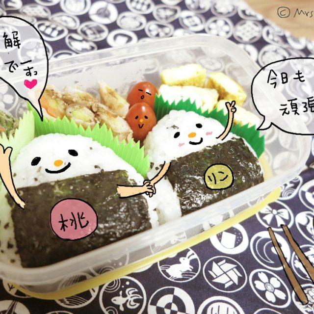 ♥上田太太♥因為愛,而料理