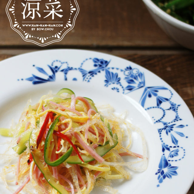 【味嚼喃喃】涼食物-涼拌什錦洋菜